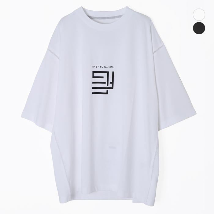 Fu4-Cu-05